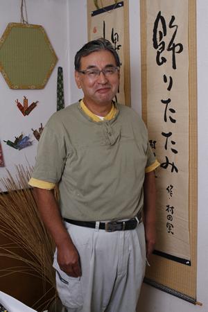 村田畳製作所社長
